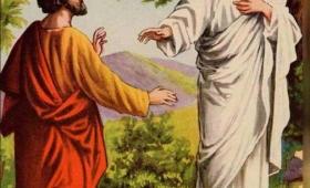Patrz, to prawdziwy Izraelita, w którym nie ma podstępu