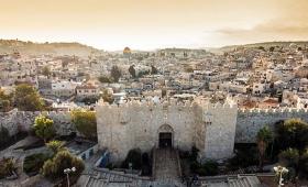 ani na Jerozolimę, bo jest miastem wielkiego Króla
