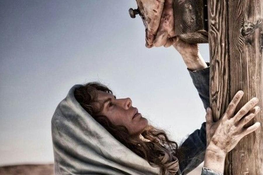 A obok krzyża Jezusowego stały: Matka Jego