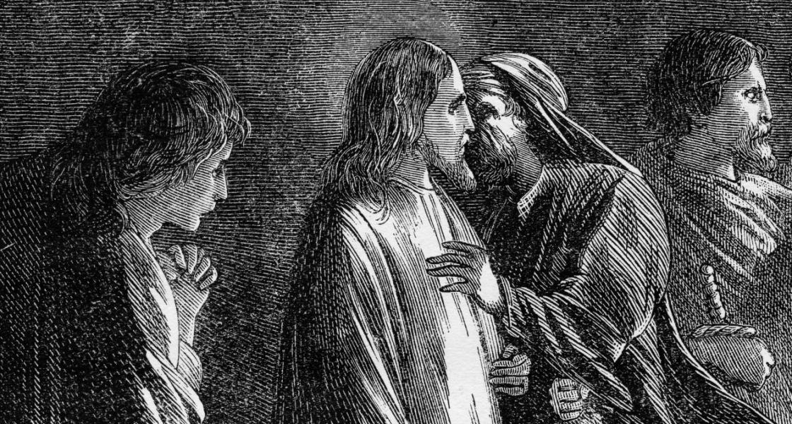 Kto ze Mną spożywa chleb, ten podniósł na Mnie swoją piętę