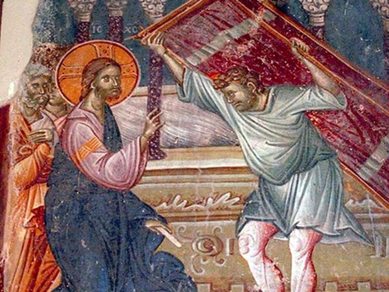 żebyście wiedzieli, że Syn Człowieczy ma na ziemi władzę odpuszczania grzechów